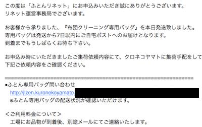 mail002
