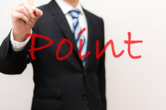 jyuken-point