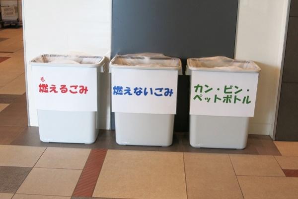 珪藻土 ゴミ